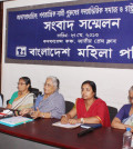 President of Bangladesh Mahila Parishad Ayesha Khanam giving her speech on press conference