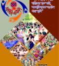 Bangla Card Final 2