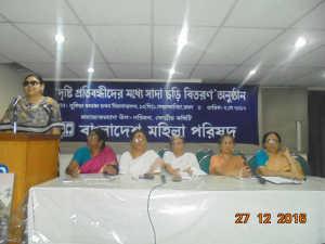 BMP Social Welfare 5