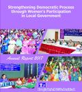 Annual Report Cover 2